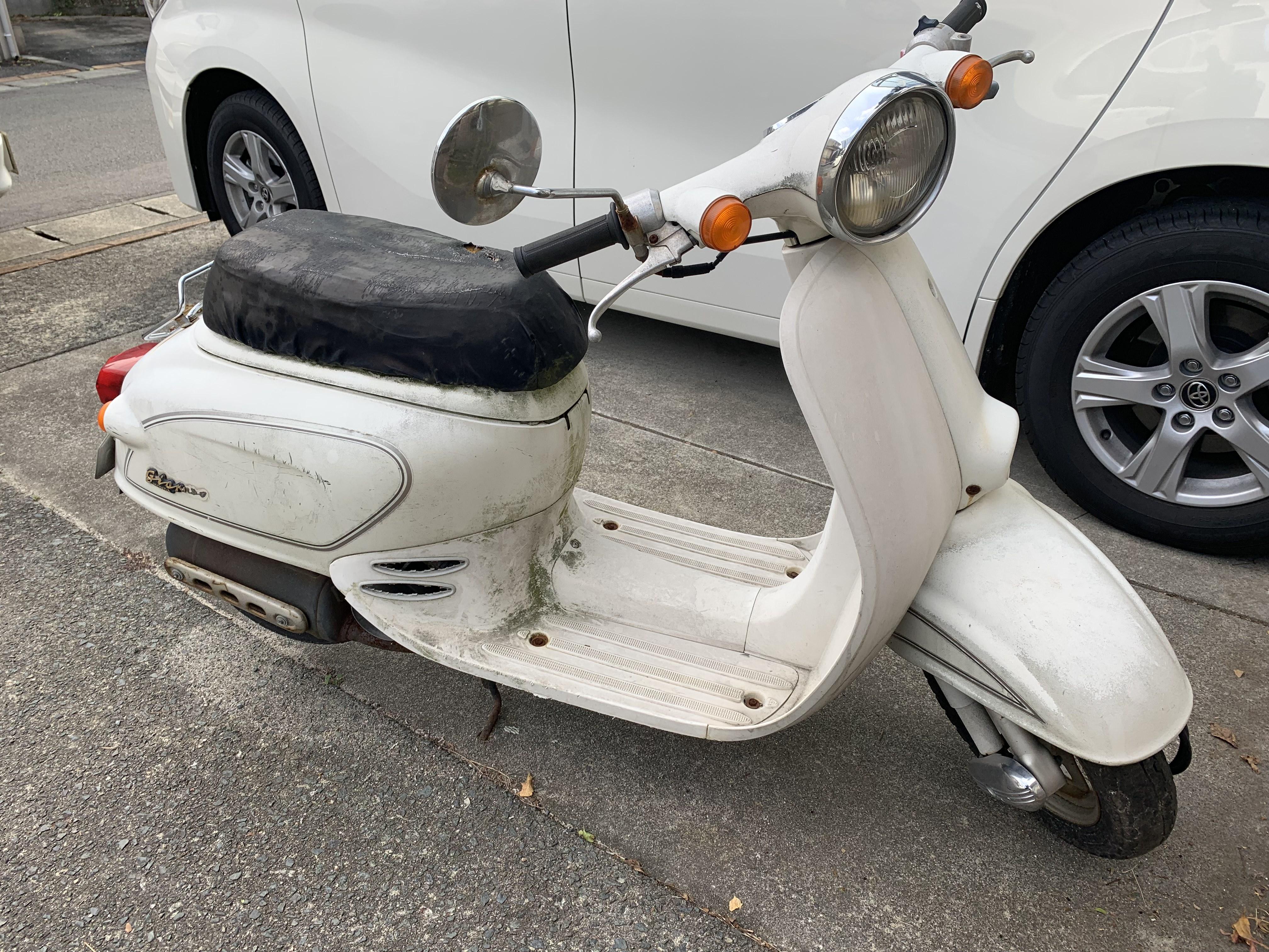 バイク 原付